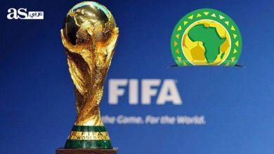 "Photo of ""الكاف"" يعلن عن قرعة تصفيات كأس العالم"