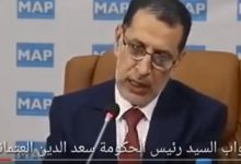 Photo of بنكيران و العثماني أيام زمان في المعارضة