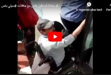 """Photo of بالفيديو: معاناة """"المعاقين"""" مع حافلات """"سيتي باص"""""""