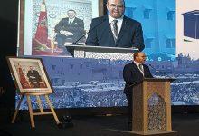 Photo of بن شماش رئيس مجلس المستشارين و المنتدى الدولي الخامس للعدالة الاجتماعية