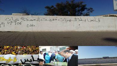 "Photo of العمدة الازمي في مرمى عشاق ""الماص"" و كتابات جدارية تصفه ""بالعيان"""