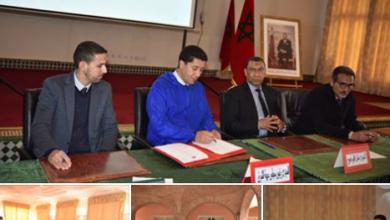 Photo of 37  مقاولة حاملة لمشاريع التشغيل الذاتي تحضا بدعم مجلس جهة الشرق