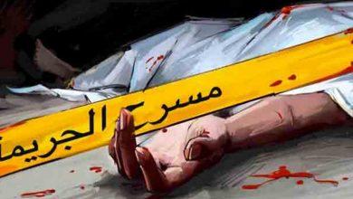 Photo of شجار بالأسلحة البيضاء ينتهي بجريمة قتل بشعة