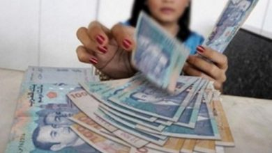 "Photo of ""دارت"" تهزم الاندماج المالي و  مؤسسات القروض الصغرى"