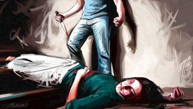 Photo of زوج يقتل زوجته بفاس بواسطة السلاح الابيض