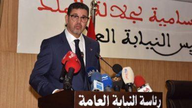 Photo of رئيس النيابة العامة يرفع التحدي لمواجهة الفساد و التصدي لجرائم المال العام