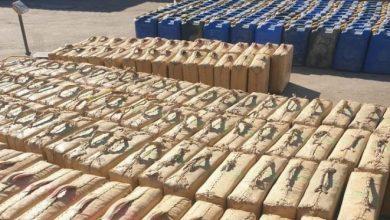 """Photo of الاجهزة الأمنية تفشل عملية تهريب دولية للمخدرات عبر العالم و تحجز حوالي 5 أطنان من """"الحشيش"""""""