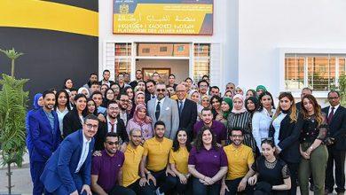 Photo of تطلعات الشباب في قلب اهتمامات جلالة الملك محمد السادس