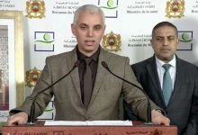 Photo of وزير الصحة ايت طالب يكشف عن خطورة المستجدات المتعلقة بجائحة فيروس كورونا