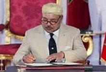 Photo of تهنئة من جلالة الملك محمد السادس الى رئاسة مجلس البوسنة و الهرسك