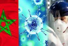 Photo of حرب كورونا :المغرب يسجل 10 حالات جديدة و حالة تعافي