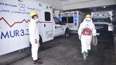 Photo of مستجدات كورونا:2238 اصابة جديدة و 29 حالة وفاة