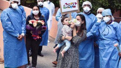 """Photo of مستجدات كورونا: 15 حالة تعافي جديدة من فيروس """"كوفيد 19 """" تبعث الأمل بين المغاربة"""