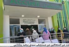 Photo of مستجدات كورونا: 26 حالة شفاء جديدة و الامل يبنعث في المغرب