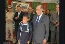 Photo of عامل إقليم مولاي يعقوب  المرحوم نورالدين عبود في ذمة الله