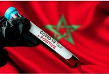 Photo of ارقام مخيفة لفاشية كورونا تجتاح المغاربة و 5745 اصابة جديدة و 82 حالة وفاة