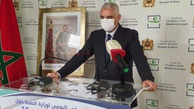 Photo of حرب كورونا: وزير الصحة الحالة الوبائية متحكم فيها و يحذر من التراخي الذي سيؤدي إلى الانتكاسة