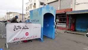 Photo of حرب كورونا: منع ممرات التعقيم بسبب خطورتها على صحة الإنسان