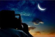 Photo of حرب كورونا: المغرب يعلن  فاتح رمضان يوم (السبت)