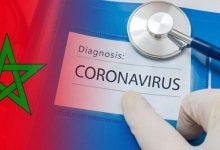 Photo of مستجدات فيروس كورونا والحصيلة اليومية بالمغرب