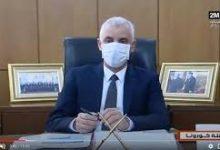Photo of ايت طالب وزير الصحة يكشف عن الوضعية الوبائية لفيروس كورونا