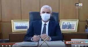 Photo of حصاد كورونا:وزير الصحة ايت طالب يكشف عن الوضعية الوبائية لفيروس كورونا المستجد بالمغرب