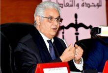 Photo of البركة الامين العام لحزب الاستقلال يكشف ان المغرب معرض بإنكماش إقتصادي تاريخي