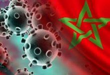Photo of وزارة الصحة تسيطر على فيروس كورونا و توسع الفحوصات لانقاذ أرواح المغاربة