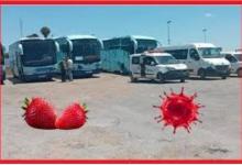"Photo of تراخي و شجع المستثمرين و بؤرة ""لالاميمونة"" تستنفر  السلطات المركزية و تشعل ""السوشل ميديا"""