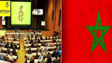 Photo of المغرب يرد على اتهامات منظمة العفو الدولية
