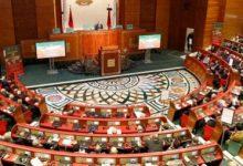 Photo of السجل الاجتماعي في صلب إهتمامات مجلس المستشارين
