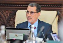 Photo of مجلس الحطومي يصادق على مراسم تهم المالية و الصحة و الماء