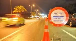 Photo of الاجهزة الامنية توقف شرطي و بحوزته 200 كيلوغرام من الحشيش