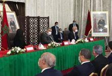 Photo of اجتماع لوزراء الداخلية و الصحة و السياحة مع مهنيي قطاع السياحة