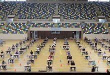 Photo of وزارة التعليم تكشف عن حيثيات اجواء  إمتحانات الباكلوريا