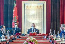 Photo of ايت طالب وزير الصحة يقدم عرضا أمام جلالة الملك حول الوضعية الوبائية بالمملكة