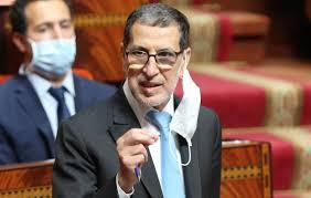 Photo of الحكومةتستعد لاقتطاع  اجور الموظفين للمساهمةفي التأمين الصحي