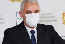 Photo of ايت طالب وزير الصحة يحذر من التداعيات الخطيرة لتفشي جائحة فيروس كروونا