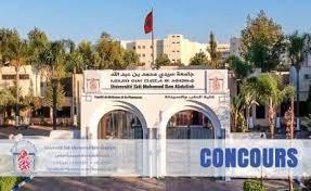 Photo of وزارة التعليم العالي تطلق خدمة جديدة للترشح لمباريات كليات الطب و الصيدلة و طب الاسنان