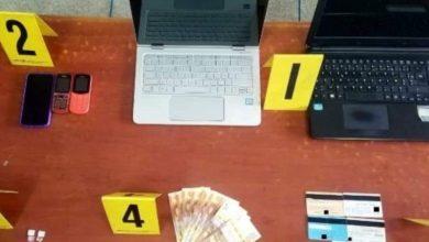 Photo of أمن مكناس يفكك شبكة إجرامية متخصصة في قرصنة الحسابات البنكية