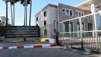 Photo of المملكة المغربية تدين بشدة نشر رسوم مسيءة للاسلام و للرسول