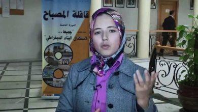 "Photo of هجرة الموسم السياسي من ""البيجيدي"" إلى الحمامة و قنديلات بنكيران يفضلن أخنوش"