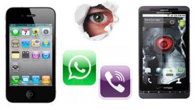 """Photo of أجهزة متطورة لمراقبة المحادثات المشفرة و  تطبيقات التراسل الفوري و """"بيغاسوس"""" يخترق العالم"""