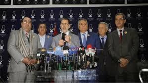 """Photo of تحليل إخباري :انتكاسة المشهد السياسي بالمغرب مع بروز حزب """"الوزيعة"""""""