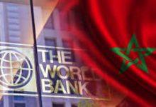 Photo of البنك الدولي يتوقع انكماش الاقتصاد المغربي بسبب تداعيات جائحة كورونا
