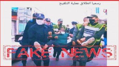 Photo of مديرية الامن توضح تداعيات إجبارية التلقيح الاجباري