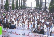 Photo of خرجات الوزير أمزازي في مأزق سياسي و الاساتذة يهددون بشل المؤسسات التعيلمية