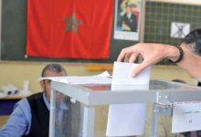 Photo of الانتخابات المغربية  البرلمانية و الجماعية المقبلة في يوم واحد