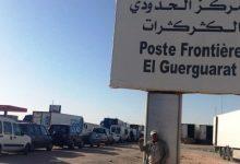 Photo of بلاغ لوزارة الخارجية يعلن ترحك  الجيش المغربي لتحرير معبر الكركارات من مليشيات البوليساريو