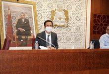 Photo of الجزء الاول من قانون المالية يحضى بمصادقة اعضاء مجلس النواب
